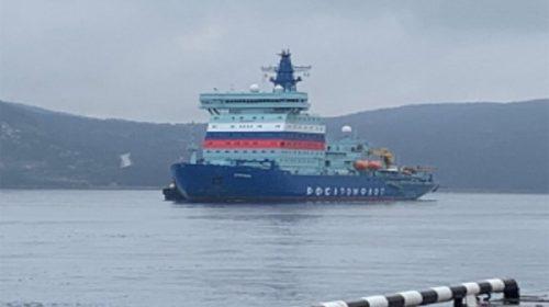 """""""Arktika"""" Nükleer Buzkıran Gemisi, Murmansk'a Ulaştı"""